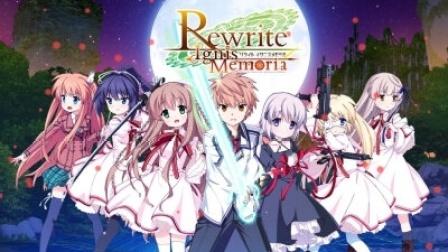 【Rewrite】第八期