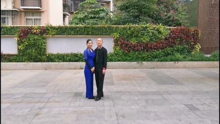 社交伦巴《今天是你的生日》第三节讲解,王雄老师与邬彩凤老师