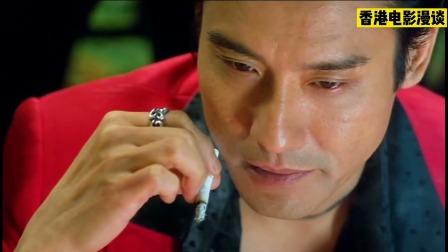 梁家辉,唯一一个在乌鸦面前能吃饱饭的男人