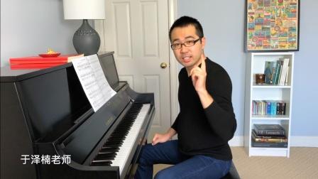于泽楠《布格缪勒钢琴进阶25首》第15首叙事曲