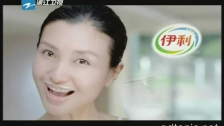 伊利纯牛奶最新广告母女篇