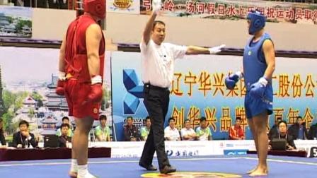 第十二届全运会武术散打比赛 男子 04单元 001
