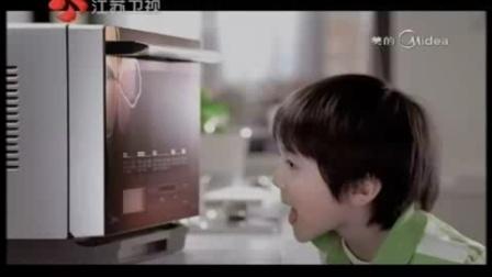 美的微波炉广告