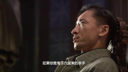 风筝:田湖分析事件,这场刺杀是鬼子六的阴谋,就想让我们怪军统