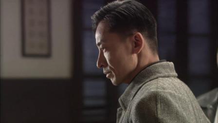 风筝:田湖告诉手下,鬼子六就希望中统和军统火拼,他好渔翁得利