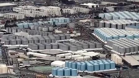 日本政府正式决定将核废水排放入海