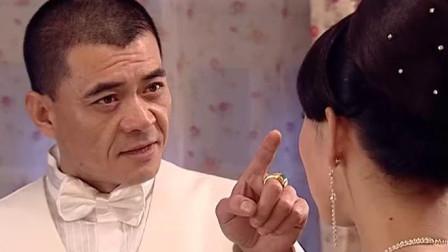 上海滩黑老大如愿娶了心上人,新婚夜妻子的举动,却让他很生气