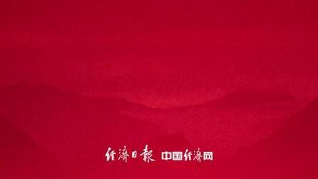 """【#记录小康生活 见证时代变迁】作品展播丨鸭绿江""""小航母""""产""""黑色软黄金"""""""