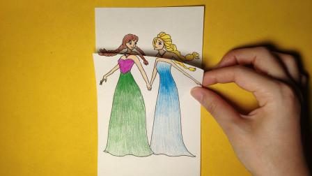 如何手绘冰雪奇缘艾莎和安娜变身美人鱼?画法简单,展开太美了