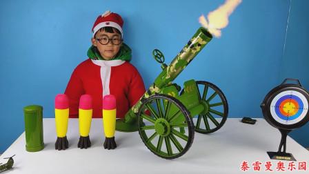 小泽带来轮式迫击炮玩具,组装完毕后用迫击炮打败了泰罗奥特曼