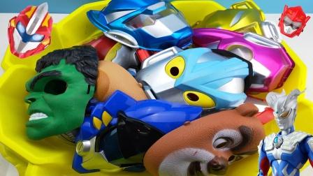 奥特曼钢铁飞龙迷你特工队面具玩具大合集!
