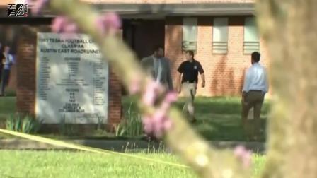 美国田纳西高中突发枪击案 枪手被击毙 一名警察受伤