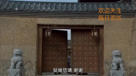 杨藩终于得到兵符,带着红毛将军,二人不亦乐乎