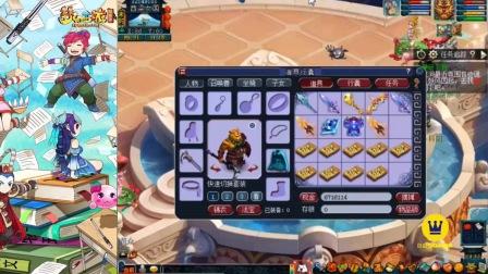 梦幻西游:玩家专门鉴定160专用,然后带号一起卖,上次赚了50万