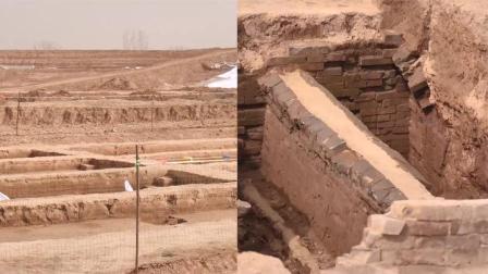山东发现156座连片汉墓:在建水库发现3处古代遗址开掘画面曝光