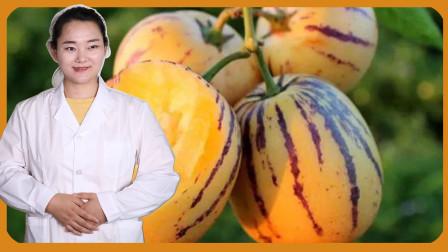 让你越吃越瘦的水果找到了!不是山楂、雪梨,敞开吃,刮掉油脂