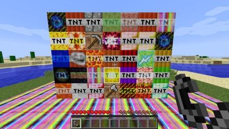 我的世界超级TNT登场,整张地图瞬间就炸没了