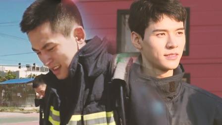 假如龚俊张哲瀚是消防员战友,帅哥就要上交给国家!