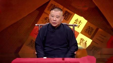老郭有新番:刘关张平乱有功封赏刘备做县尉,县里百姓却过的不好