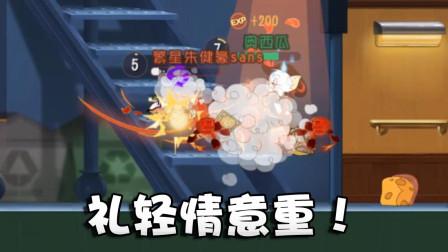 奥尼玛:猫和老鼠塔拉果断用火箭拉扯战术!超远扔小杰瑞上火箭!