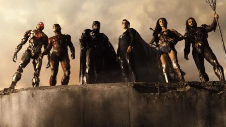 「DC/燃向混剪」史诗之战! 扎克施耐德版正义联盟2021