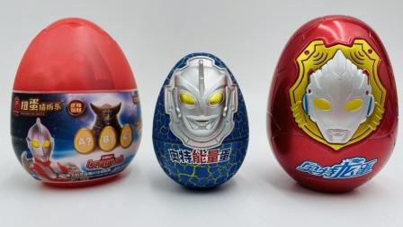 奇趣蛋玩具分享,奥特曼玩具蛋,奥特龙蛋开箱