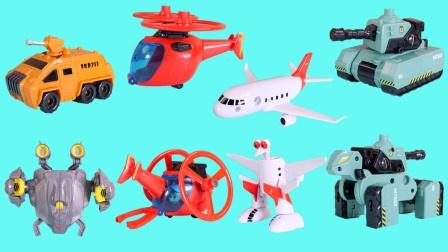 舒克贝塔皮皮雷号飞碟装甲车坦克直升机变形玩具