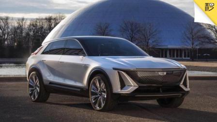 未来的电动汽车该是什么样?看看LYRIQ就知道了