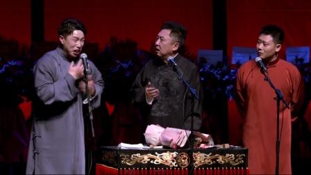 德云社:烧饼想当公司副总,为了帮栾云平分担谩骂,全场爆笑