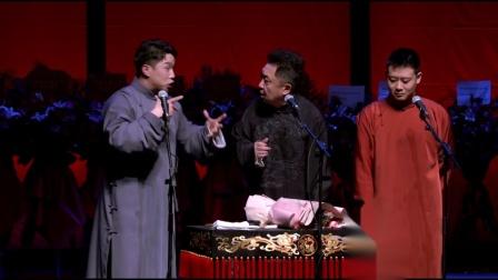 德云社:烧饼的二胎胎教就是骂栾云平,于谦都吓傻了,爆笑全场