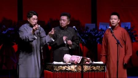 德云社:烧饼和栾云平在台上打起来,于谦在一旁都懵了,全场爆笑