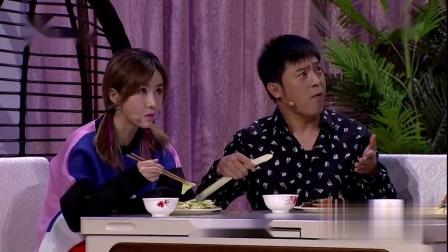 晚会:大米粒一盘木须肉分三盘子炒,孙涛直接上手吃大葱