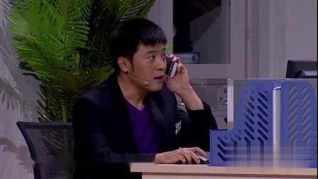 晚会:业主私自在楼顶建造菜园,田经理去理论被削了