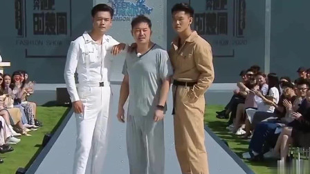 奔跑吧兄弟:老年人T台,送你两人男模吧