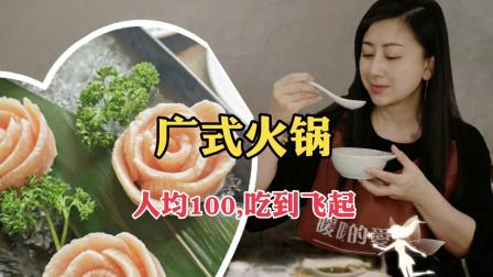 广东人特爱的猪肚鸡煲,吃法忒讲究,但是巨好吃!
