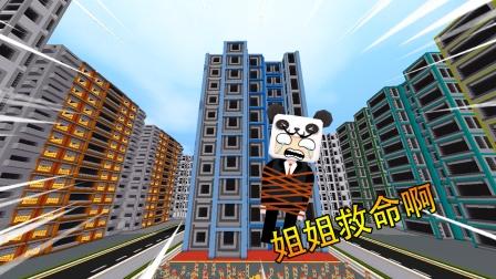 迷你世界:小老弟太皮,无意闯进犯罪集团,小晓得知开飞机前往救援
