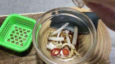 迷你厨房:凉拌豆芽,酸辣爽口,美味下饭