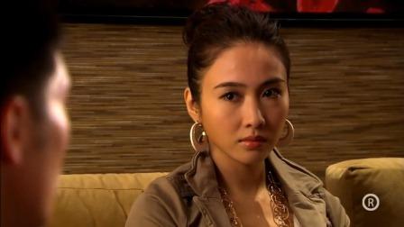 珠光:贺峰明白雅瞳为人正直,让她加入信托基金,制衡另外两个人