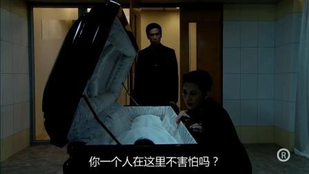 珠光:贺峰没了,雅思一点不害怕趴在棺材外面哭,哲男:不用演了