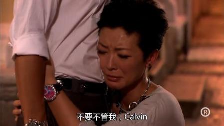 珠光:高长胜得知沈小姐手段,厌恶死了她,婚姻不要了,还要辞职