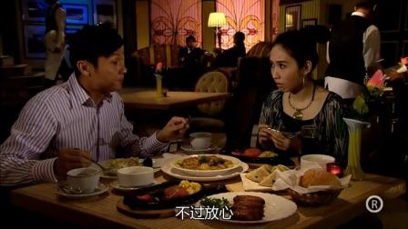 珠光:地狱二人套餐,一个钟头吃完可以便宜一半,陈启发厉害了!
