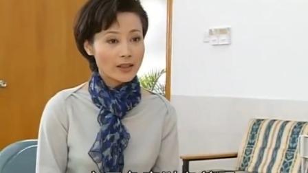 影视:阔太太找工作被人事经理瞧不起,一听丈夫名字,懵了!