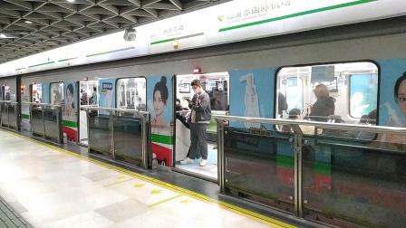 2号线02016南京东路出站