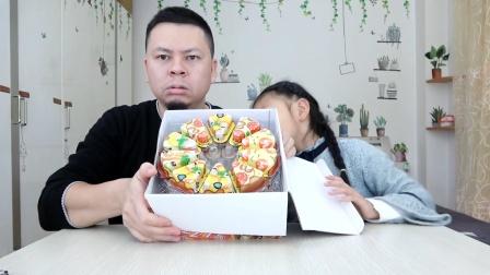 """开箱试吃""""美味披萨"""",这可不是一般的披萨哦!它是用什么做的?"""