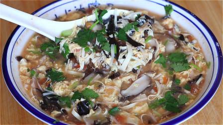 春季多喝这道汤,营养补钙增强免疫力,酸辣鲜香,喝完一次还想喝