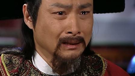 龙巡天下:吴县令被逼无奈,说出了真相,真凶竟然是他