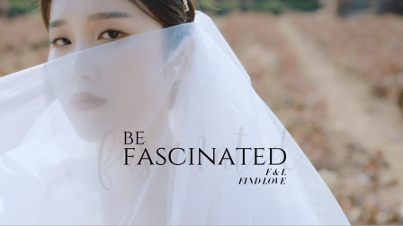 MS鹿邑内训-《Be Fascinated》