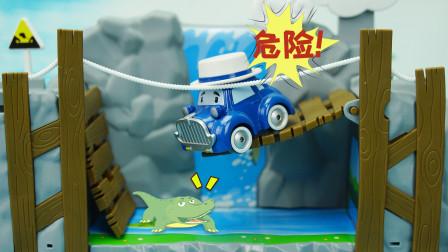 老爷车马斯提遭遇坍塌的吊桥
