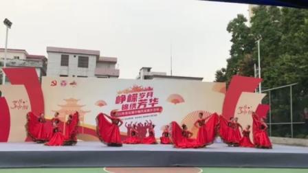 马齐使健身队·表演西班牙之舞