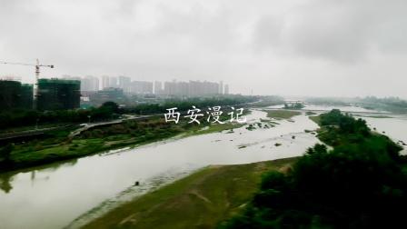 音乐片:西安漫记